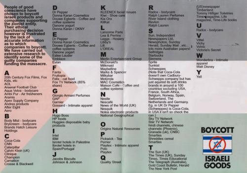 boycott israeli goods quadraro