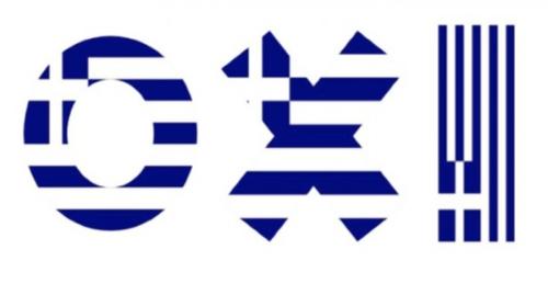 oxiflag